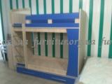 Кровать двухярусная синяя